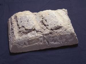 荒木高子《砂の聖書》 平成9(1997)年