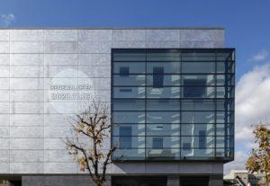 東広島市立美術館